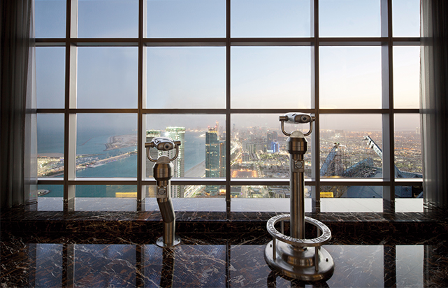 Observation Deck at 300 City View