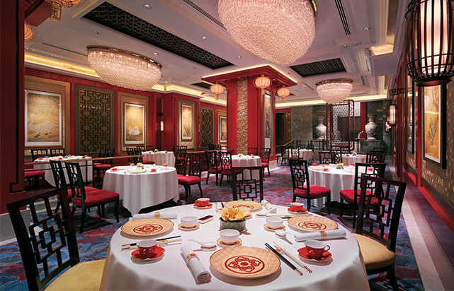 Shang Palace Dining Hall