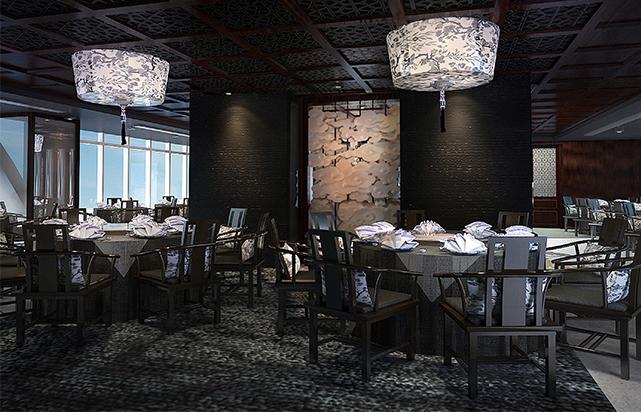 Bai Yun Restaurant